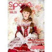 別冊spoon. Vol.73(カドカワムック 774) [ムックその他]