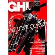 GUNDAM HOBBY LIFE 14-コミック作品でガンダム愛を育てた大人たちへ(電撃ムックシリーズ) [ムックその他]