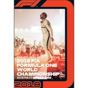 2018 FIA F1 世界選手権総集編 完全日本語版 DVD版 [DVD]