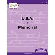 U.S.A./Memorial-ぷりんと楽譜ピアノピースNo.3 [単行本]