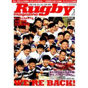 Rugby magazine (ラグビーマガジン) 2019年 03月号 [雑誌]