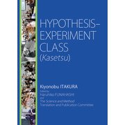 HYPOTHESIS-EXPERIMENT CLASS (Kasetsu)-With Practical Materials for Fun and Innovative Science Classes [単行本]