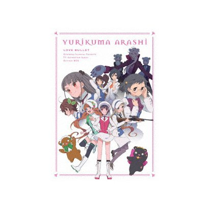 ユリ熊嵐 Blu-ray BOX [Blu-ray Disc]