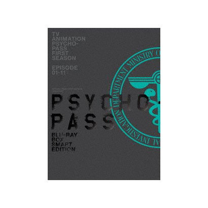 PSYCHO-PASS サイコパス 新編集版 Blu-ray BOX Smart Edition [Blu-ray Disc]