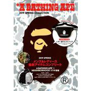 A BATHING APE(R) 2019 SPRING COLLECTION (e-MOOK 宝島社ブランドムック) [ムックその他]