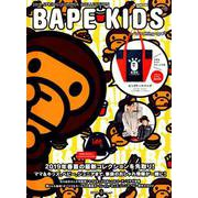 BAPE KIDS(R) by *a bathing ape(R) 2019 SPRING/SUMMER COLLECTION (e-MOOK 宝島社ブランドムック) [ムックその他]