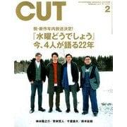 Cut (カット) 2019年 02月号 [雑誌]