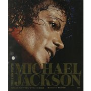 THE COMPLETE MICHAEL JACKSON―KING OF POP マイケルジャクソンの全軌跡 [単行本]