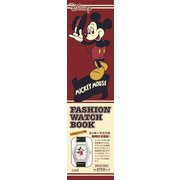Disney MICKEY MOUSE FASHION WATCH BOOK (バラエティ) [ムック・その他]