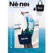 Ne-net 2019 Spring/Summer Collection [ムック・その他]