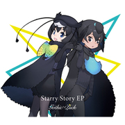 Starry Story EP