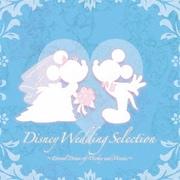 ディズニー・ウェディング・セレクション ~エターナル・ドリーム・オブ・ミッキー・アンド・ミニー~
