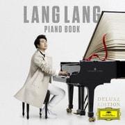 ピアノ・ブック デラックス・エディション