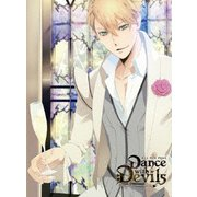 Dance with Devils Complete Blu-ray BOX