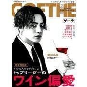 GOETHE (ゲーテ) 2019年 03月号 [雑誌]