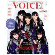 VOICE Channel Vol.6 (COSMIC MOOK) [ムック・その他]
