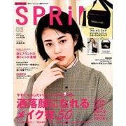 SPRiNG (スプリング) 2019年 03月号 [雑誌]