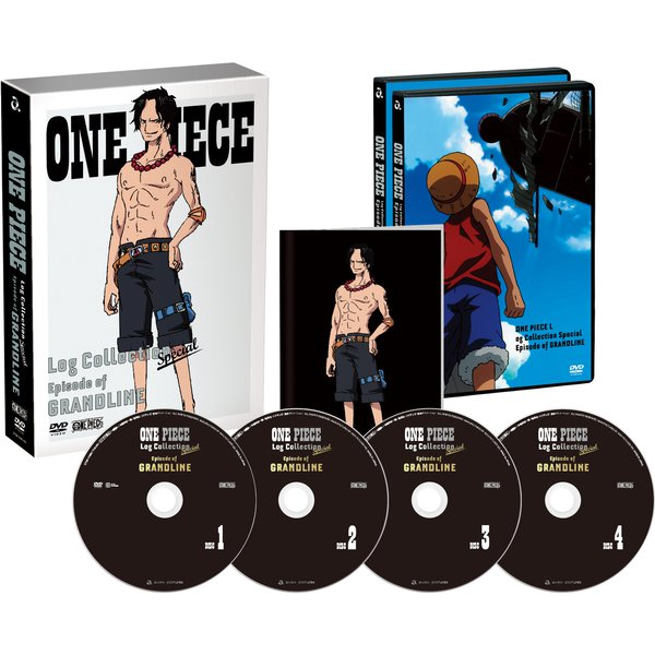 ONE PIECE Log Collection Special Episode of GRANDLINE [DVD]