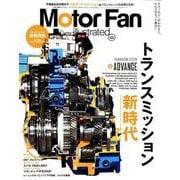 MOTOR FAN illustrated - モーターファンイラストレーテッド - Vol.148 (モーターファン別冊) [ムックその他]