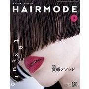 HAIR MODE (ヘアモード) 2019年 03月号 [雑誌]