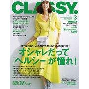 CLASSY. (クラッシィ) 2019年 03月号 [雑誌]