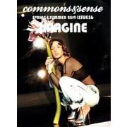 commons & sense ISSUE56(commons & sense) [単行本]