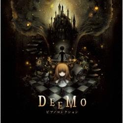 DEEMO ピアノコレクション