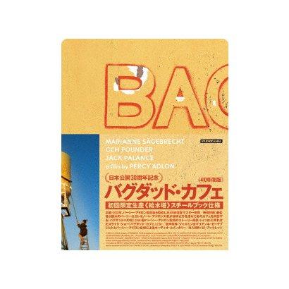 バグダッド・カフェ 4K修復版 [Blu-ray Disc]