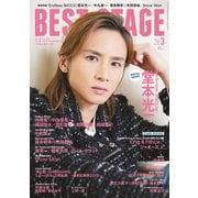 Best Stage (ベストステージ) 2019年 03月号 [雑誌]