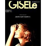 GISELe (ジゼル) 2019年 03月号 [雑誌]