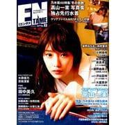 ENTAME (エンタメ) 2019年 03月号 [雑誌]