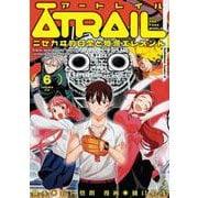ATRAIL -ニセカヰ的日常と殲滅エレメント-(6)(角川コミックス・エース) [コミック]