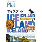 11 地球の歩き方 Plat アイスランド [全集叢書]