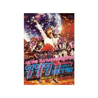 HKT48/HKT48 7th ANNIVERSARY 777んてったってHKT48 ~7周年は天神で大フィーバー~ [Blu-ray Disc]