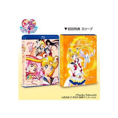 美少女戦士セーラームーンSuperS Blu-ray Collection Vol.1 [Blu-ray Disc]