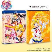 美少女戦士セーラームーンSuperS Blu-ray Collection Vol.1