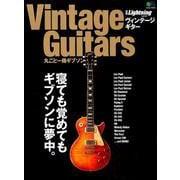 別冊ライトニング Vintage Guitars 丸ごと一冊ギブソン [ムックその他]