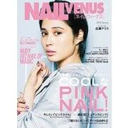 NAIL VENUS (ネイルヴィーナス) 2019年 03月号 [雑誌]