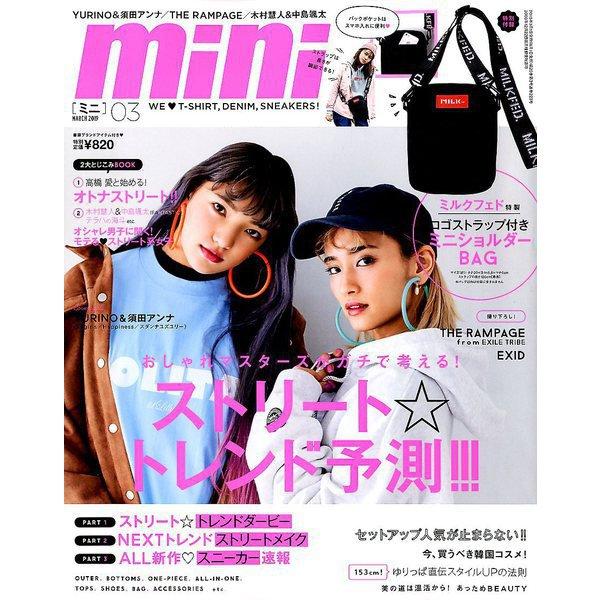mini (ミニ) 2019年 03月号 [雑誌]