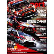 AUTO SPORT (オート・スポーツ) 2019年 2/15号 [雑誌]