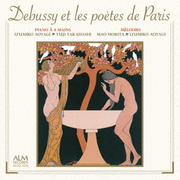 ドビュッシーとパリの詩人たち