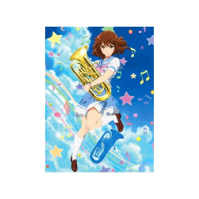 「響け!ユーフォニアム2」Blu-ray BOX [Blu-ray Disc]
