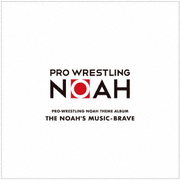 PRO-WRESTLING NOAH THEME ALBUM THE NOAH'S MUSIC-BRAVE