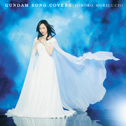 GUNDAM SONG COVERS