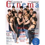 Cinema★Cinema 2019年 3/17号 [雑誌]