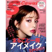 S Cawaii! まるごと一冊アイメイクSpecial!! [ムックその他]