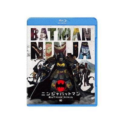 ニンジャバットマン [Blu-ray Disc]