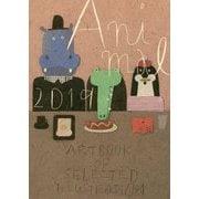 ANIMAL〈2019〉(ART BOOK OF SELECTED ILLUSTRATION) [単行本]