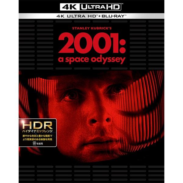 2001年宇宙の旅 日本語吹替音声追加収録版 [UltraHD Blu-ray]