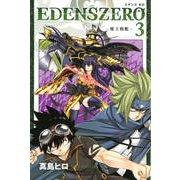 EDENS ZERO(3)(講談社コミックス) [コミック]